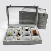 冰花絨高檔手錶盒子手鐲收納盒12位手錶展示盒帶蓋 名購居家