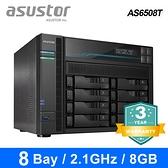【ASUSTOR 華芸】AS6508T 8Bay NAS網路儲存伺服器 [不含硬碟]