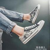 春秋季男士低幫帆布鞋男鞋韓版運動板鞋透氣學生涂鴉布鞋子休閒鞋    完美情人精品館