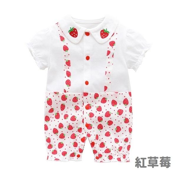 短袖連身衣 包屁衣連身裝 棉質嬰兒服 兔裝 寶寶童裝 NT4238 好娃娃