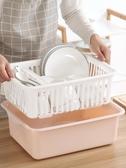 廚房置物架放碗筷收納盒碗櫃塑料家用小號帶蓋裝碗箱碗碟架瀝水架JY【限時八折】