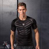 運動短T男 男子緊身衣訓練 運動健身服跑步短袖 速乾T恤衫籃球服路跑運動服 男裝上衣wx2297