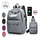 KGH 後背包+胸包二件組 韓版男女背包 休閒旅行背包 02RR4320