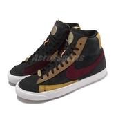 Nike 休閒鞋 Blazer Mid 77 黑 紅 女鞋 運動鞋 【PUMP306】 CU6442-001