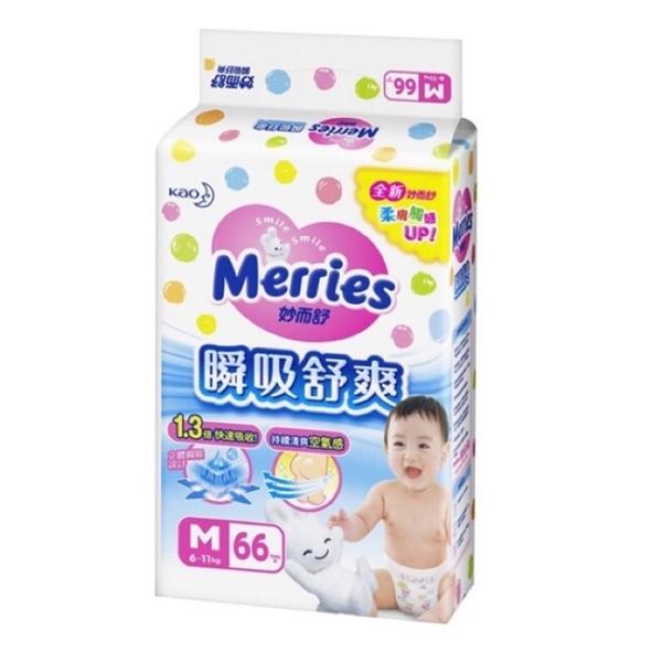 妙兒舒 瞬吸舒爽 柔膚觸感 紙尿褲 尿布 小北鼻 嬰兒用品 (M)一箱