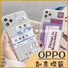 OPPO Reno 4 Z R17 R15 R11s 創意標籤殼 日本 英文 透明手機殼 軟殼 保護套 氣囊防摔殼