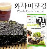 韓國 韓宇 在來芥末海苔 4.5g【櫻桃飾品】【30105】
