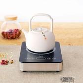 電陶爐茶爐煮茶小型家用電磁爐泡茶燒水迷你靜音茶壺220v YXS新年禮物