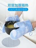 隔熱手套 防燙手套烤箱烘焙專用防熱廚房家用加厚耐高溫硅膠微波爐隔熱手套 風馳