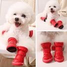 寵物鞋 春小狗狗鞋子不掉泰迪小型犬比熊冬季通用透氣寵物腳套一套4只【快速出貨八折搶購】