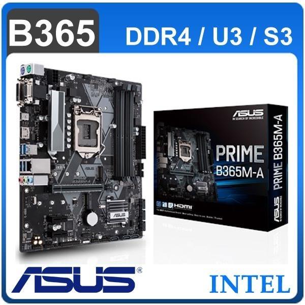 【南紡購物中心】ASUS 華碩 PRIME B365M-A LGA1151主機板 (M-ATX/3+1年保)