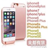 適用于蘋果6充電寶背夾iPhone7Plus電池8p/6s超薄S手機殼無線電源 聖誕節全館免運