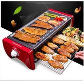 110V現貨 天狐雙層電燒烤爐韓式商用家用不粘電烤盤無煙烤肉機多功能燒烤機igo  韓風物語