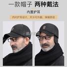 快速出貨 帽子 帽子男士秋冬季中老年爸爸...