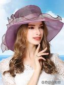 帽子女夏時尚優雅網紗大沿遮陽帽 易樂購生活館