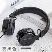 耳機 耳機頭戴式 音樂k歌帶麥有線控手機電腦耳麥可愛女 莫妮卡小屋