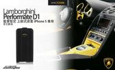 Lamborghini Performate D1 藍寶堅尼 真皮 上掀式皮套 iPhone 5S / 5 專用  免運
