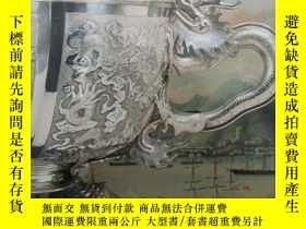 二手書博民逛書店【包罕見】Chinese Export Porcelain, P