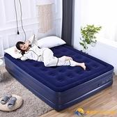 充氣床雙人家用單人雙層床墊便攜氣墊床【勇敢者戶外】