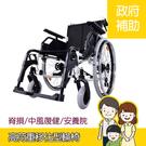 【光星】高荷重輪椅 CANEO E(鼓剎...