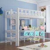 子母床 實木單上層高架床多功能省空間上床下桌空兒童雙人高低樓閣上鋪床T