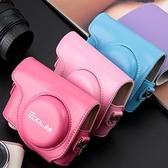 卡西歐 相機包  ZR3500 ZR3600 ZR5500 ZR5000 ZR1500 1200皮套 格蘭小舖 全館5折起