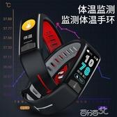 智慧手錶 智慧手環睡眠彩屏運動多功能適用于vivo小米蘋果安卓通用 百分百