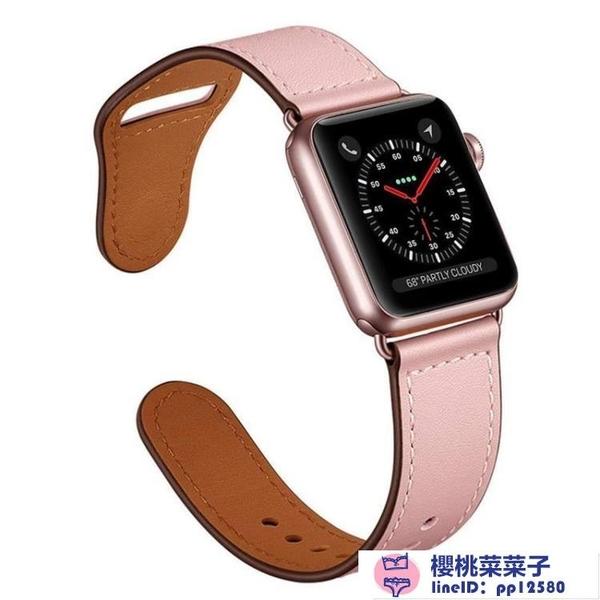 蘋果手表帶適用iwatch表帶apple watch真皮錶帶【櫻桃菜菜子】