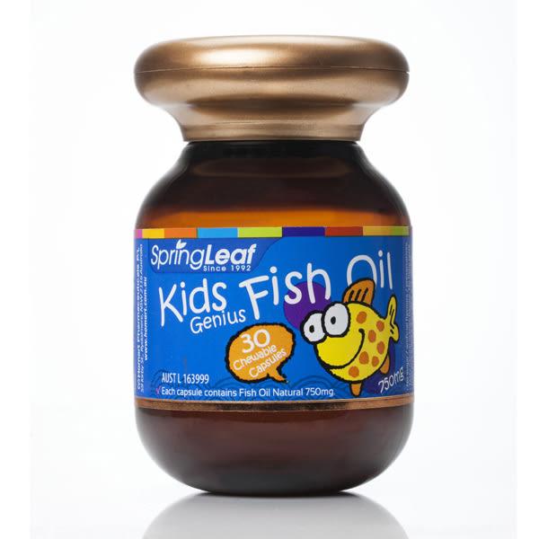 專品藥局 綠芙特級 兒童魚油軟膠囊 30顆 (澳洲原裝進口,深海魚油富含DHA、EPA)