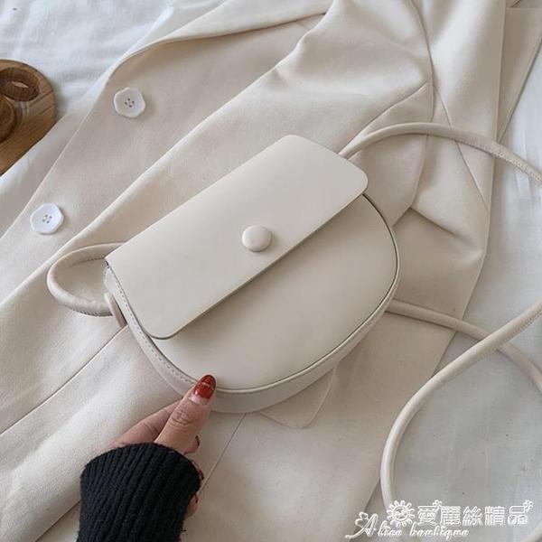 馬鞍包 法國小眾流行洋氣小包包女2020新款潮韓版百搭側背斜背時尚馬鞍包 愛麗絲