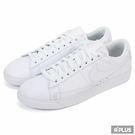 NIKE 女 W BLAZER LOW LE  經典復古鞋- AA3961104