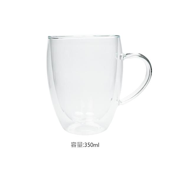 原點居家創意 雙層玻璃馬克杯耐熱辦公咖啡杯玻璃水杯牛奶杯情侶杯子 雙層杯加厚款350cc