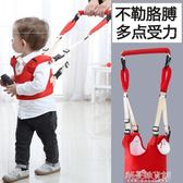 女孩不勒胳膊防勒牽引繩學步帶護腰型寶寶薄款省力行走小孩背帶式 流行花園
