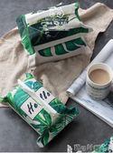 收納盒 布藝紙巾盒創意客廳抽紙盒收納盒家用歐式簡約餐巾紙盒紙巾車用 寶貝計畫