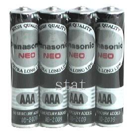 [奇奇文具]【國際牌 Panasonic 電池】國際牌Panasonic AAA 4號電池/碳鋅電池/國際牌4號碳鋅電池(4入/封)