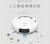 24H現貨·掃地機掃地機器人實用USB充電吸塵掃地機充電式智慧電動吸塵掃地拖地毛髮剋星