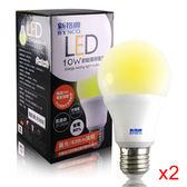 ★2件超值組★新格牌 廣角型LED省電燈泡-黃光(10W)【愛買】