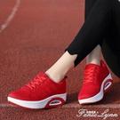 新款飛織網面搖搖鞋透氣女鞋紅色運動休閒鞋厚底氣墊旅游鞋子 范思蓮恩