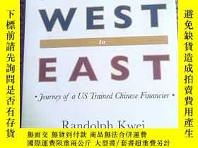 二手書博民逛書店East罕見To West To East: Journey Of A Us Trained Chinese Fi