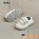 嬰兒學步鞋板鞋軟底小童男休閒鞋子防掉寶寶女【淘嘟嘟】