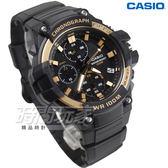 CASIO卡西歐 MCW-110H-9A 粗曠有型經典三眼指針運動男錶 防水手錶 學生錶 黑x金框 MCW-110H-9AVDF