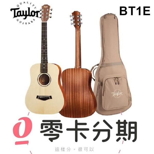 ☆唐尼樂器︵☆歡迎零卡分期 Taylor BT1E Baby 吉他 旅行吉他 面單 可插電 含原厰厚袋 BT-1E