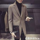 大衣男 2018秋季男士風衣中長款披風呢大衣韓版流行帥氣百搭修身冬裝外套 芭蕾朵朵