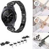 三星 錶帶 active 日月星錶帶 交叉鑲鑽錶帶 三星錶帶 金屬錶帶 鑲鑽錶帶