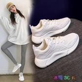 運動小白鞋女鞋運動休閒鞋子百搭2020年新款夏季薄款透氣老爹鞋ins潮流 HR409【易購3c】