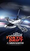 遙控飛機直升機耐摔充電男孩兒童玩具防撞搖控航模型飛行器無人機