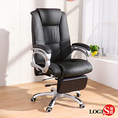 邏爵 LOGIS-貝里內坐臥兩用主管椅 辦公椅 電腦椅 LOS-2681Z