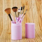 彩妝刷化妝刷套裝桶刷初學者化妝工具 情人節禮物