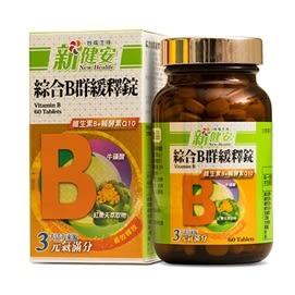 【台塩生技 tybio】綜合B群緩釋錠(60顆/瓶)
