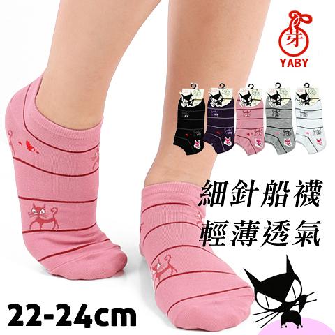 【衣襪酷】細針船襪 線條貓款 隱形襪 踝襪 短襪 台灣製 芽比 YABY